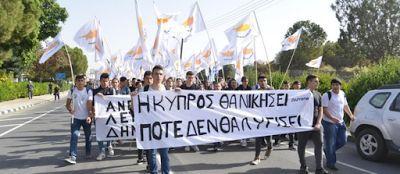 Μεγαλειώδης αντικατοχική διαδήλωση στη Λευκωσία: Πάνω από 2.000 φοιτητές «βροντοφώναξαν» κατά του ψευδοκράτους
