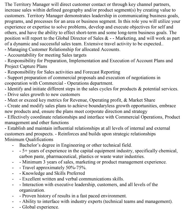 Territory Manager  If you are interested in this position please email your resume to dryan@grnannarbor.com