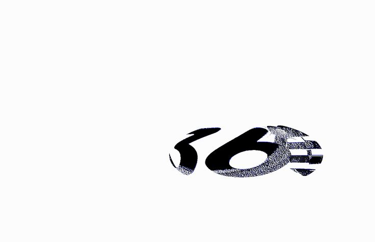AD 360 Logo - White Background, Grayscale, embossed.