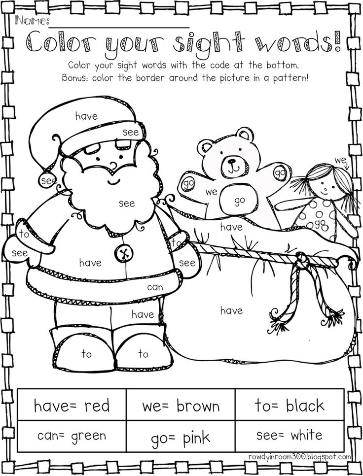 Christmas Sight Word Coloring Sheets - Worksheet & Coloring Pages