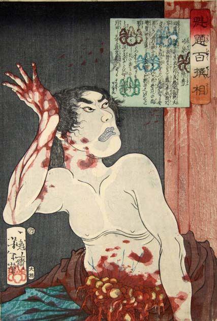 月岡芳年 「魁題百撰相 冷泉判官隆豊」