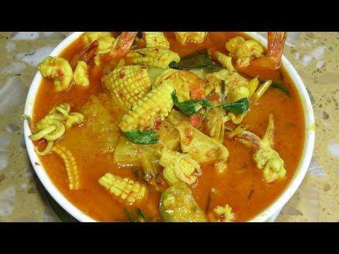 Awesome Cooking Squids & Shrimps With Coconut Milk សម្លខ្ទិះគ្រឿងសមុទ្រ/...