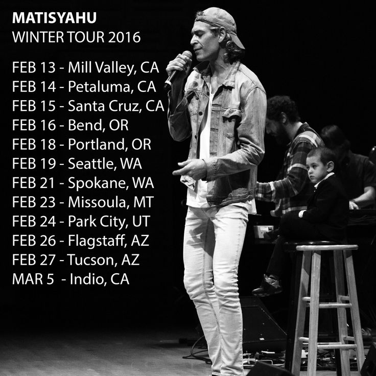 Matisyahu Tour Dates   #weartheweekend http://featsocks.com/pages/the-weekenders