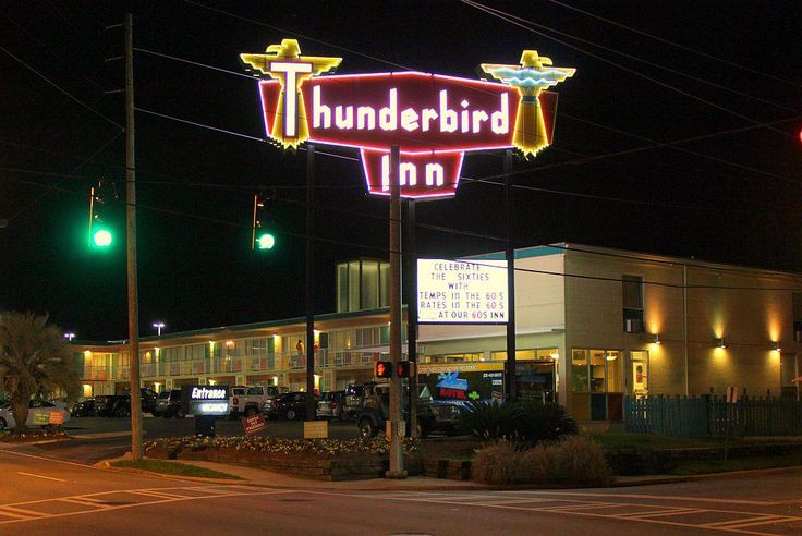 Savannah Georgia > The Thunderbird Inn     #Hotel #Travel #GA