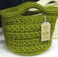 かぎ針編み 手提げバッグ 無料レシピ:Star crochet bag Free pattern