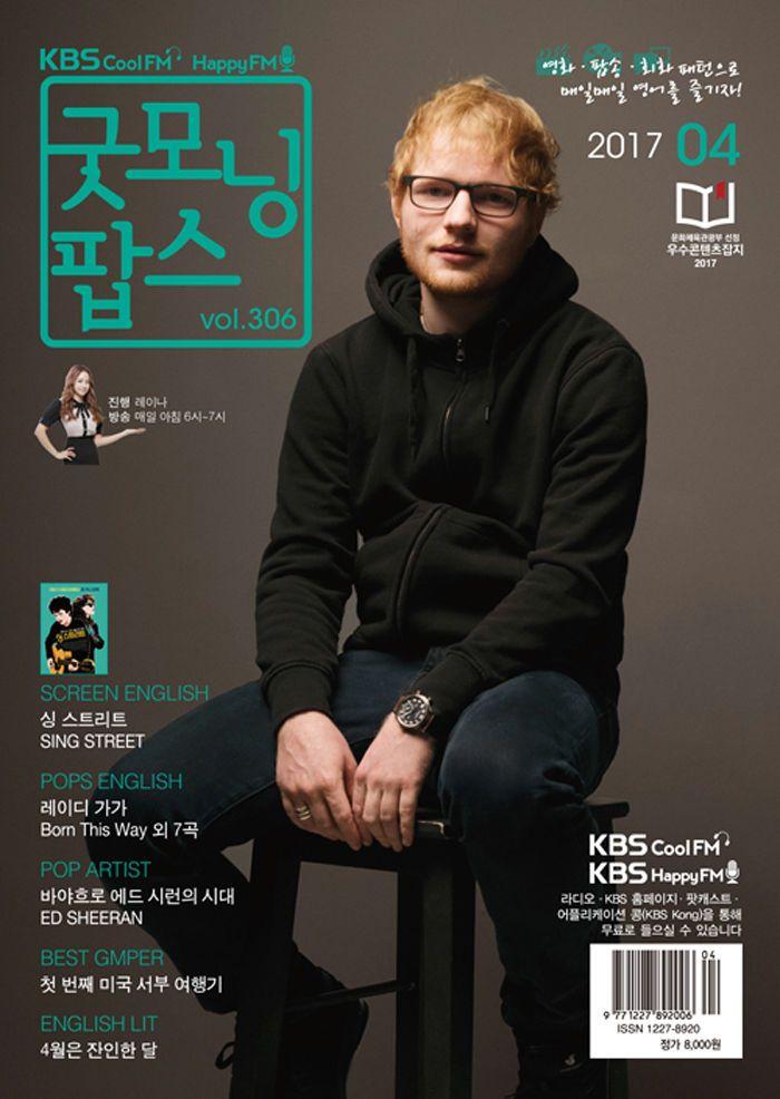 Good Morning Pops Korea Magazine April 2017 Shape of You Ed Sheeran Cover