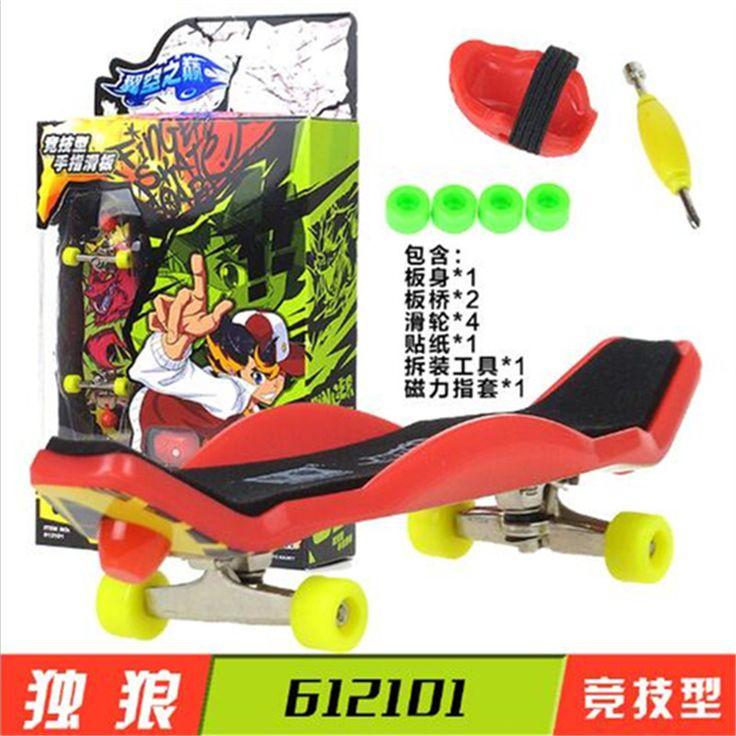 Competitive Model Lone wolf Fingerboard Professional mini finger skateboard for kids Toy Finger master skate