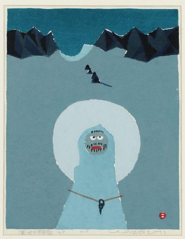 畦地梅太郎木版画額 「圏谷の残雪 ー67」