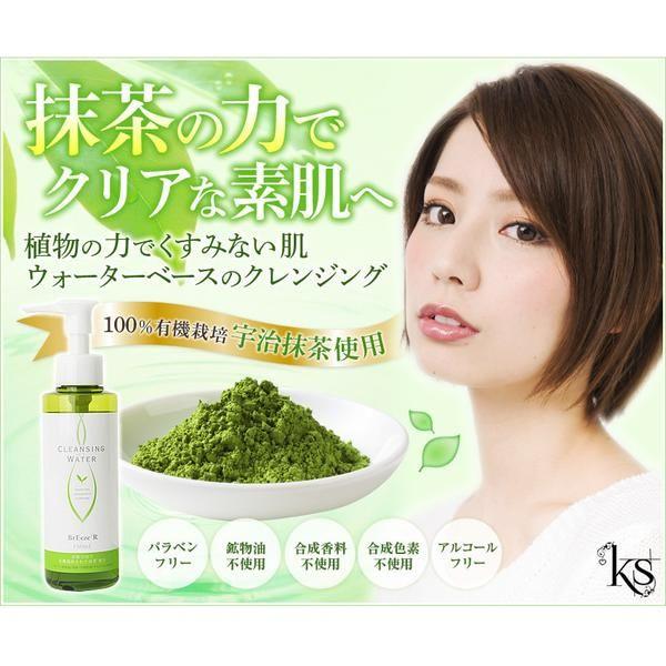 KS Cleansing water which is made of natural vitamins, saponins and 100% organic Uji matcha