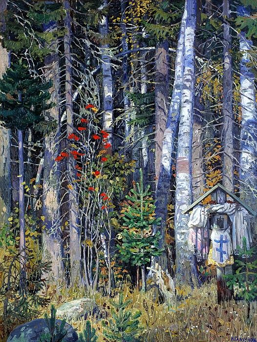 Ivan Glazunov - The Pinega. 900 Classic russian paintings