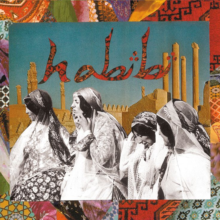 Habibi Habibi LP (RED VINYL) Music album covers
