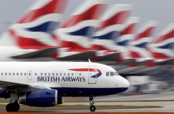 Συναγερμός για πτήση της British Airways από Μόναχο για Λονδίνο