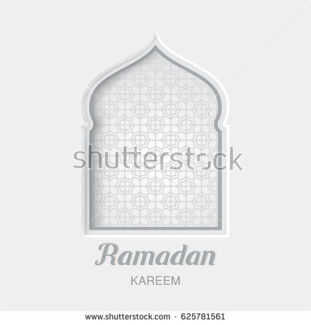 Ramadan Kareem greeting card design using paper cut style