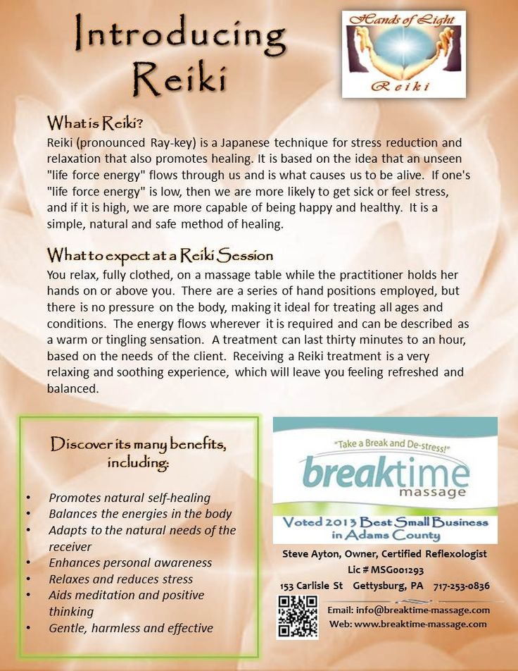 Reiki home project