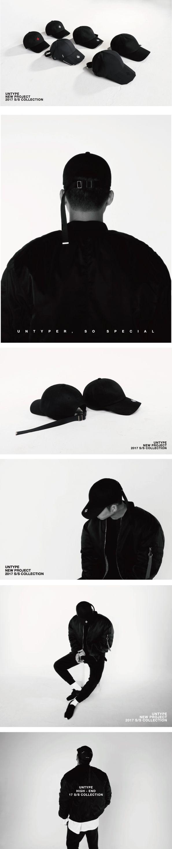 UNTYPE [언타입]  남다른 특별함의 가치 untyper so, special  NEW CAP PRODUCT 2017 S/S COLLECTION LOOKBOOK    #패션 #디자이너 #브랜드 #여름 #신상 #제품 #모자 #볼캡 #디자인 #스트릿 #힙합 #래퍼 #fashion #designer #brand #summer #product #cap #design #ballcap #street #hiphop #rapper