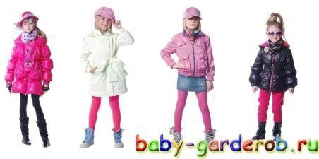 Стильная весенняя куртка детская