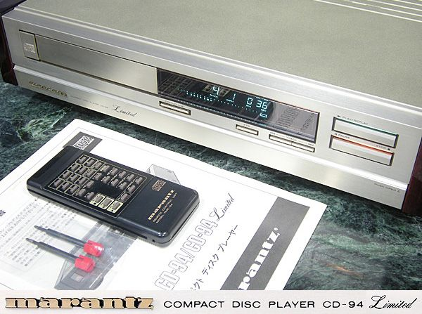 Marantz CD-94 Limited