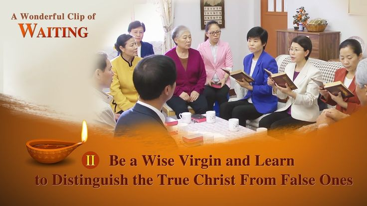 Gospel Movie (2) - Be a Wise Virgin and Learn to Distinguish the True Ch...