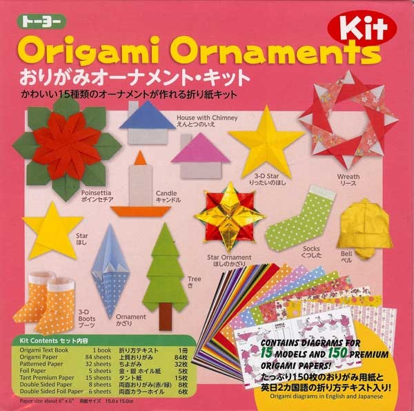 Origami Paper Monster - Origami Ornaments Kit, $17.99 (http://www.origamipapermonster.com/origami-ornaments-kit/)