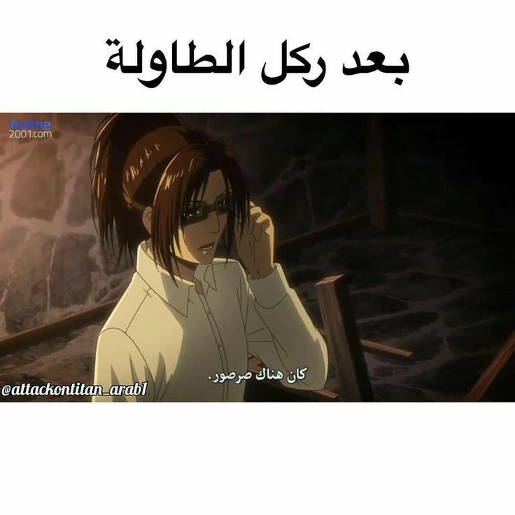 Pin By Roowdala On Star Wallpaper Funny Reaction Pictures Funny Videos For Kids Anime Funny
