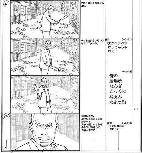 Kon-Satoshi-今敏 51