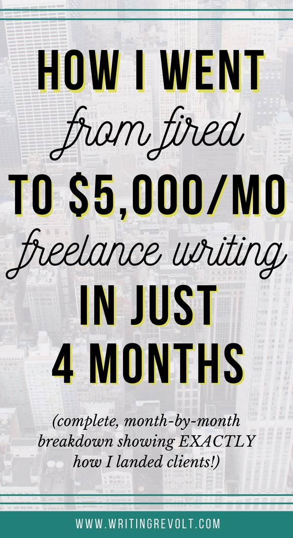 Want to start a freelance writing business full-time? This is exactly how I scaled my biz in 4 months - WITHOUT using content mills and bidding sites. Check it out! :)