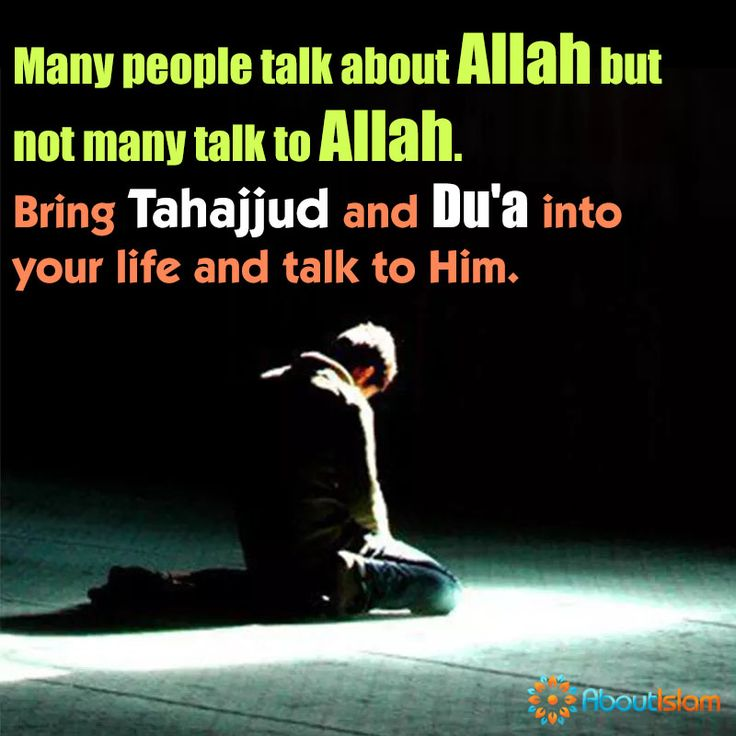 Many people talk about Allah but not many talk TO Him.  Bring Tahajjud and Du'a into your life and talk to Allah.