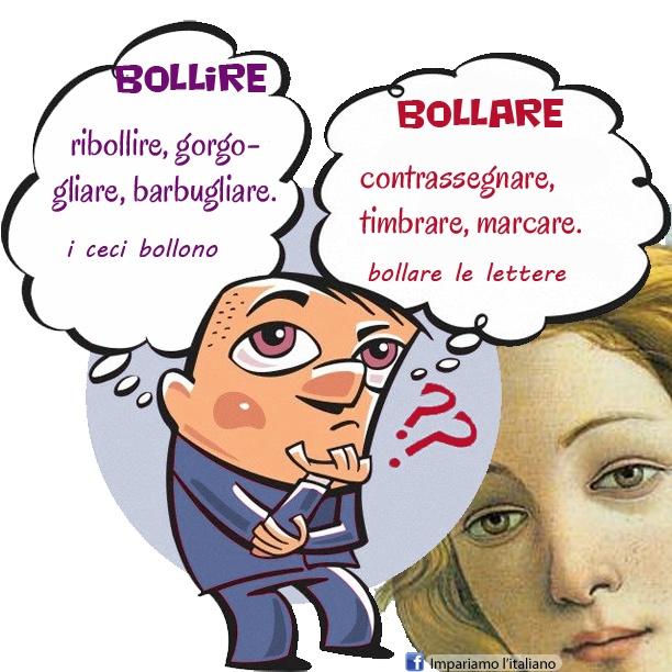 bollire/bollare