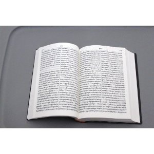 Khmer Bible / The Holy Bible in Khmer Old Version / KHOV 62 / CAMBODIA / Cambodian Language   $49.99