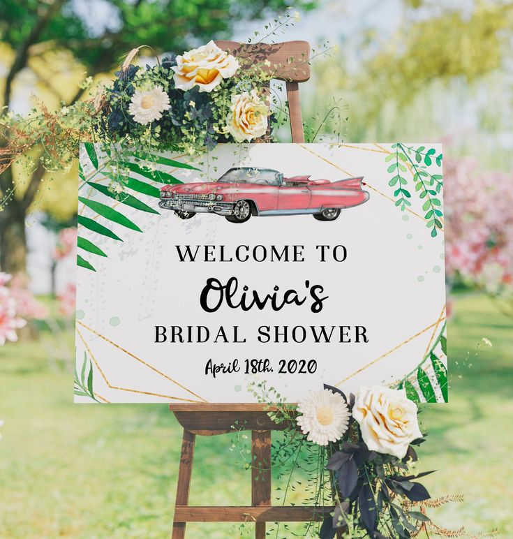 EDITABLE Drive By Bridal Shower Sign Drive Through