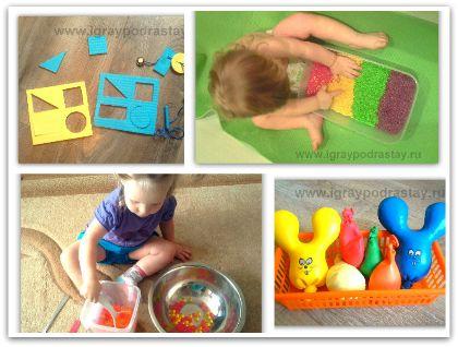 A fejlesztés a finom motoros készségek gyermekek - játékok és tevékenységek.