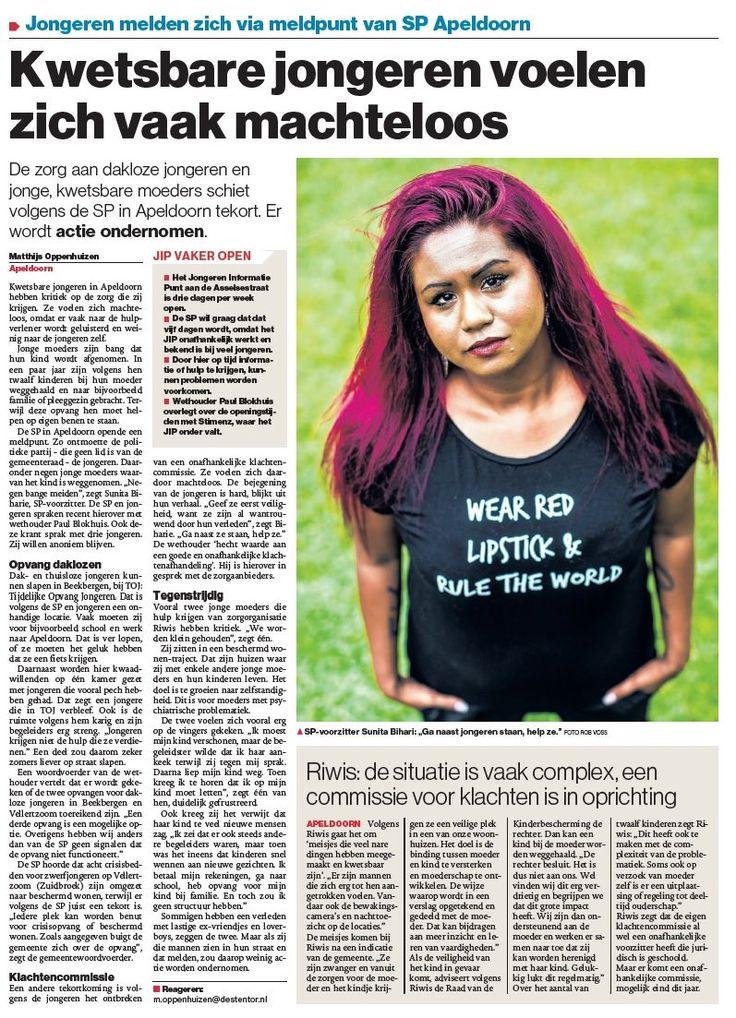 Sunita Biharie (@Sunita_Biharie) | Twitter