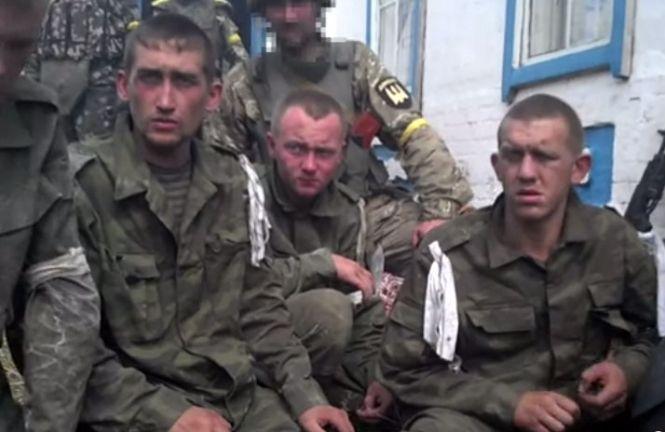 ВИДЕО СБУ: «Мамы, папы, ваши дети здесь и они живы» новые кадры с солдатами РФ | Онлайн журнал AGRIMPASA