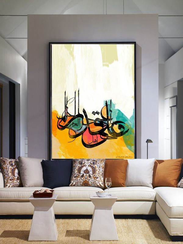 """Majorca"" Artwork by artist Khalid Shahin"