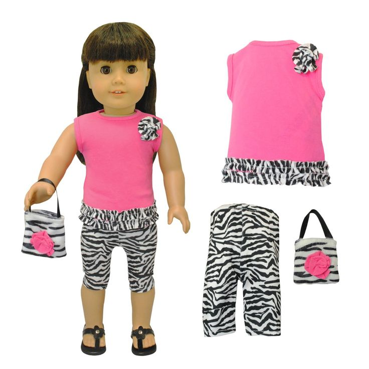 - Beautiful Zebra Set: Shirt, Pants, Purse - Fits all American Girl dolls and Madame Alexander 18'' inch Dolls. - Unique designs. - Shoes and Doll not included