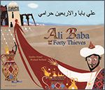 Ali Baba and the Forty Thieves English and Arabic | Mantra Lingua
