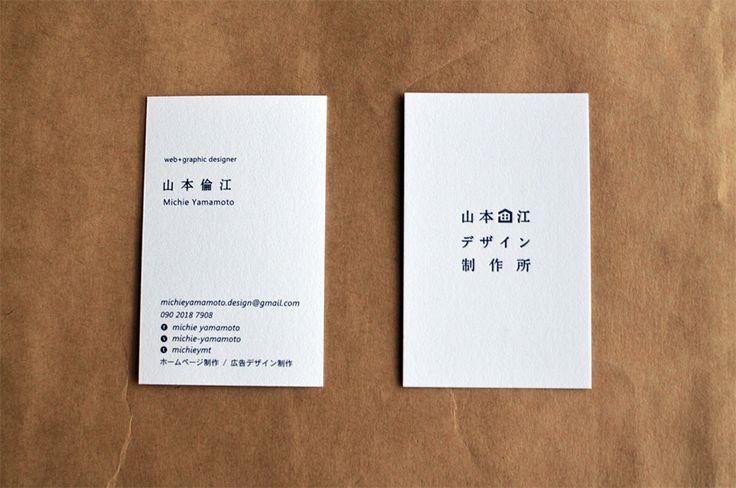 名刺 | 山本デザイン制作所