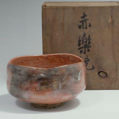 AKA RAKU CHAWAN Antique Japanese Pottery Tea Bow w/box #2230