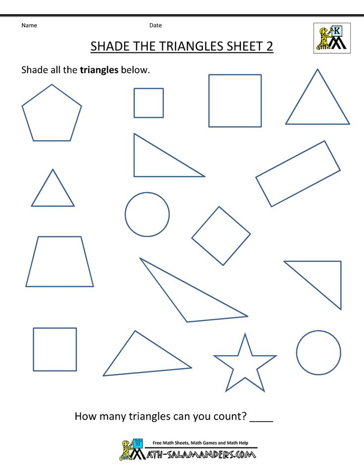 Electric Potential Difference Worksheet Answers Word  Best Grafomotoryka Images On Pinterest  Motor Skills Fine  Kids Math Worksheets 1st Grade Word with Exponents Math Worksheets Pdf Shape Worksheets Shade The Triangles  Angles Of Elevation And Depression Worksheet Answers Pdf
