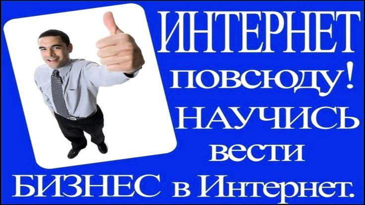 Вебинар 29.05.17 спикер Ирина Пальмина. BitcoinStep + RichStep