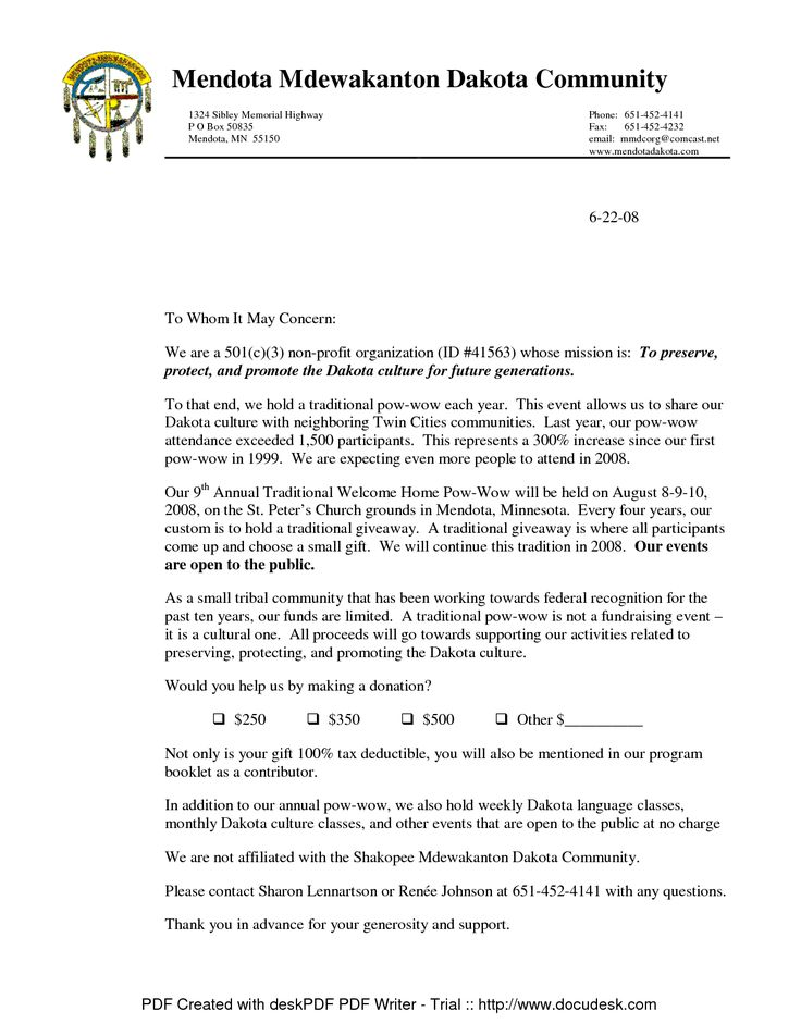 donations request letter