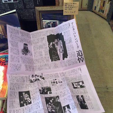 「松田水緒」の画像検索結果
