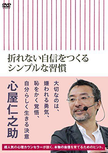 斎藤 一人 顔 イラスト