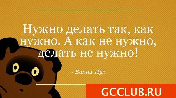 10 способов найти время для достижения своей мечты http://gcclub.autoweboffice.ru/?r=lp&id=1  Что вы делаете, когда у вас появляется лишние полчаса в день? Вы изучаете, что-то новое? Или проводите время со своей семьей?  Всегда можно найти свободные полчаса в день, и для этого вам не придется жертвовать чем-то важным.  Кажется, что пол часа это немного, но полчаса в день это 3.5 часа в неделю. Почему бы ни потратить их на достижение своей мечты?  Вот 10 способов найти свободное время. Не все…