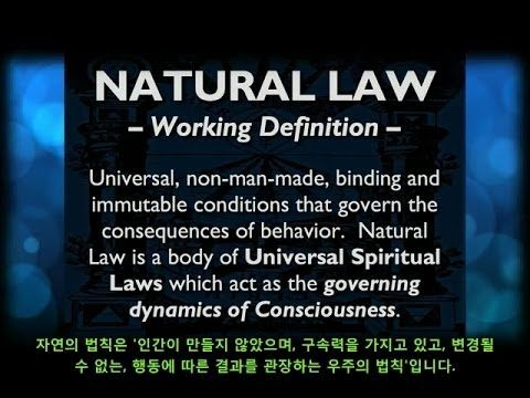 [마크 패시오(Mark Passio)] 자연의 법칙(Natural Law) - '진짜' 끌어당김의 법칙, 제1부 - YouTube