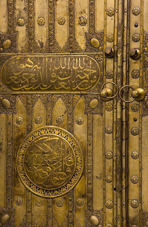 Calligraphy on the doors of The Holy Kabbah