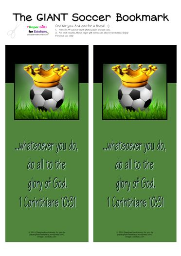 FREE Soccer GIANT bookmark with Bible verse - plus matching poster, note cards, wallet cards for kids | papergiftsforestefany.wordpress.com | #free #freeprintable #printable #printables #bibleverse #scripture #kids #bible #papergifts #soccer