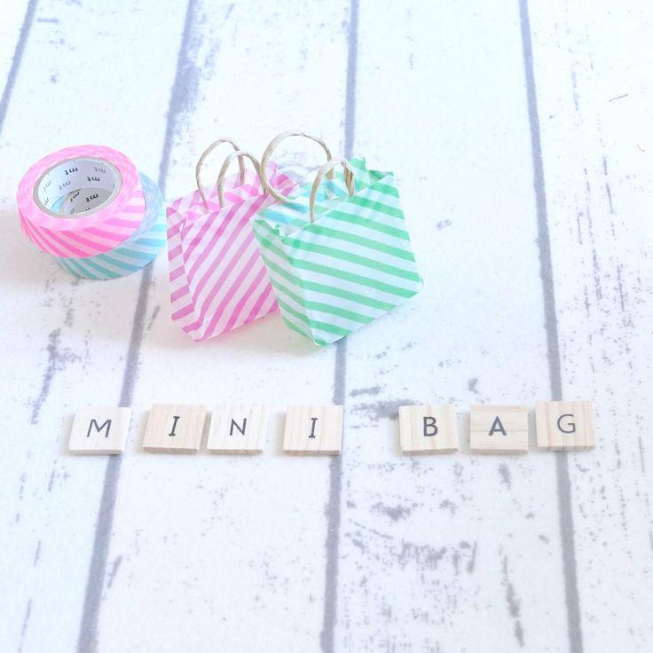 こんにちは、編集部の佐藤です。今回は折り紙で簡単にできる、かわいいミニサイズの紙バッグを作ってみました。 4ステップで簡単に作れるので挑戦してみてください。出来上がりのかわいさに感動しますよ。 ◆ミニサイズの手提げ袋 【…