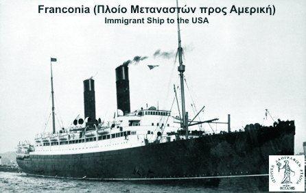 #Achaia, Aigialeia, #Immigrant ship, 1920
