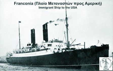 #Achaia, Aigialeia, #Immigrant ship, 1920